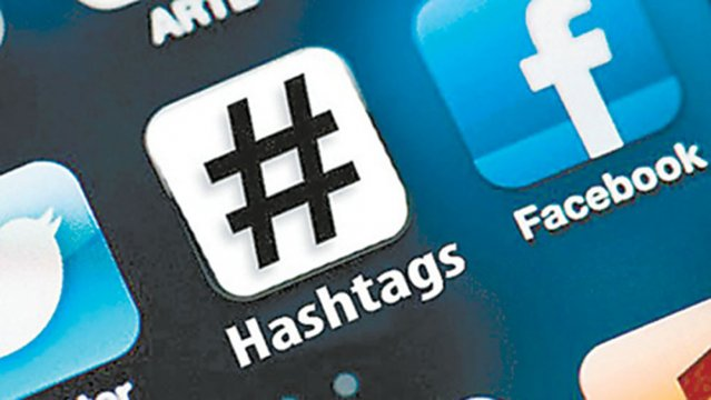 How to Use Hashtags in Blogs